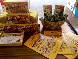 武蔵小杉カレースタンプラリーの賞品(オリジナルバンダナを除く)