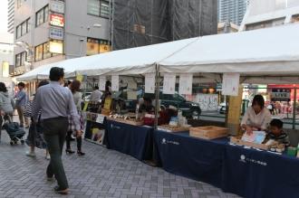 ニッポン商店街