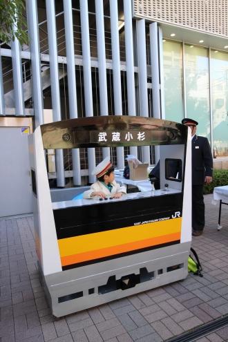 「JR東日本 武蔵小杉駅」