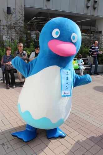 横浜銀行「はまペン」