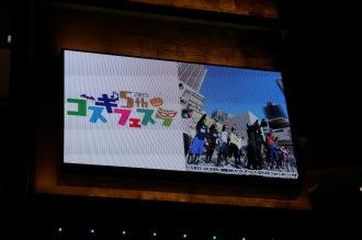 いす-1GP武蔵小杉大会 コスギフェスタカップ