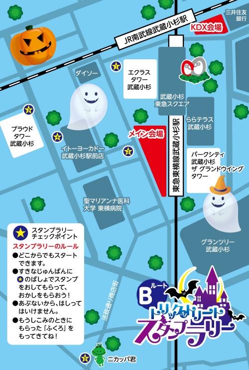 東急武蔵小杉駅西側を中心とした「コースB」
