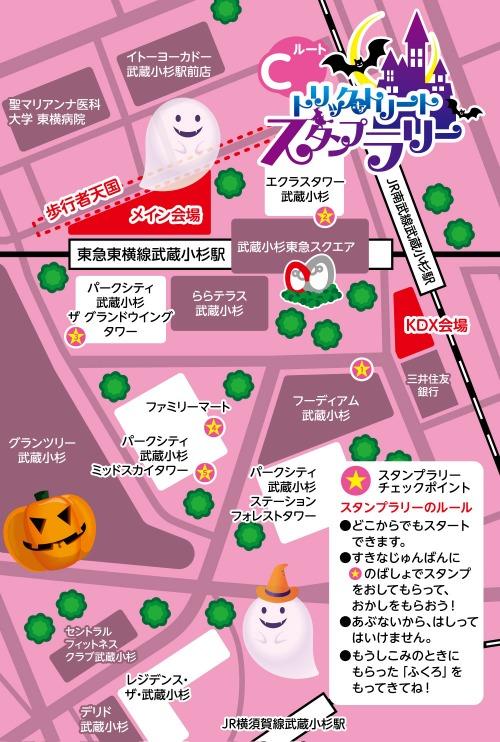 東急武蔵小杉駅東側を中心とした「コースC」