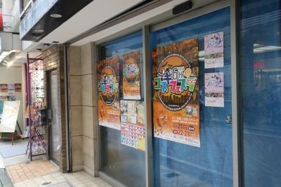 店舗前のポスター