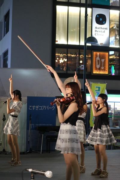 「アイドルオーケストラRY's」