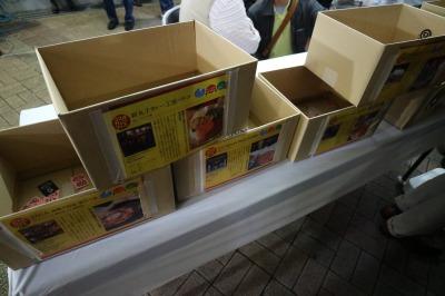 カレーの投票箱