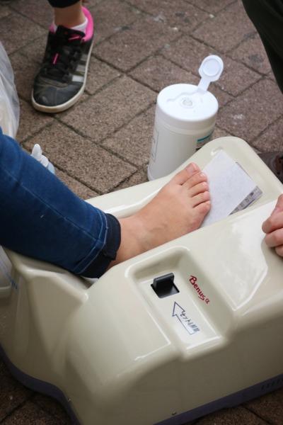 骨密度測定