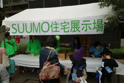 旧ダイソー前「SUUMO住宅展示場武蔵小杉」