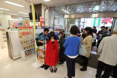 イトーヨーカドー武蔵小杉駅前店