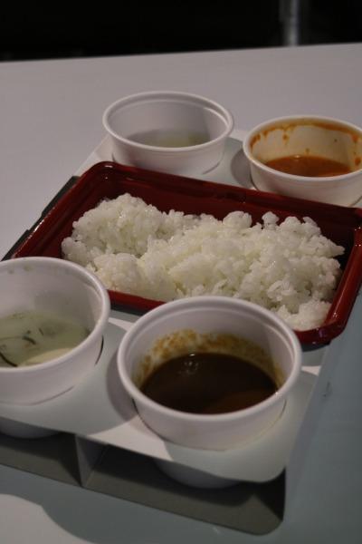 4種の食べ比べセット