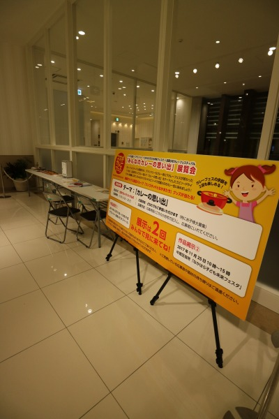 グランツリー武蔵小杉2階の展示場所