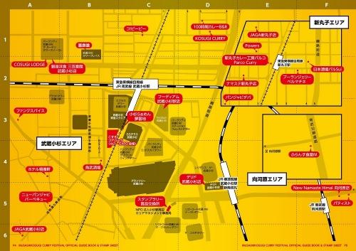 スタンプラリー参加店舗のマップ