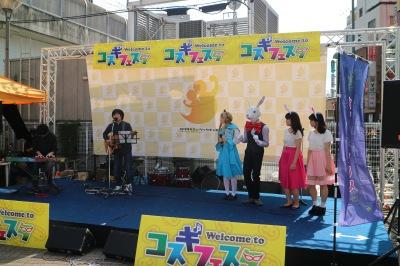ステージプログラム「カワサキアリス」