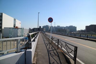 小倉跨線橋