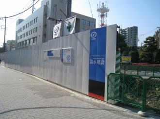 中原区役所の駐車場・駐輪場取り壊し工事