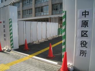 中原区役所の暫定入口