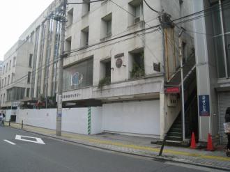 取り壊し予定の旧中原市民館