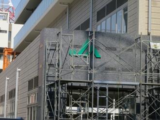 「JAセレサ川崎小杉支店」オープン予定地