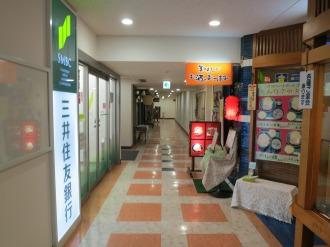 地下レストラン街と三井住友銀行
