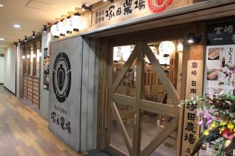 小杉ビルディングに昨年オープンした「塚田農場」