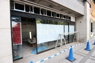 9月20日に閉店した「HOKUO」跡地