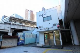 武蔵小杉駅北口ロータリーの「武蔵小杉駅前交番」