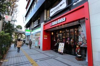 「BALSA BALSA武蔵小杉駅前店」
