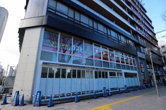 小杉ビルディング2階の「ガスト武蔵小杉駅前店」