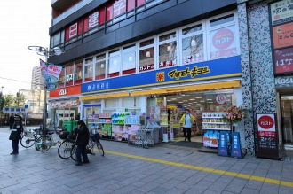 マツモトキヨシ武蔵小杉駅北口