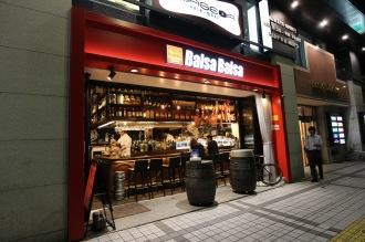 小杉ビルディング1階の新店舗「BALSA BALSA」