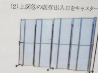 防犯対策2 既存出入口のキャスターゲート封鎖