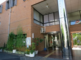 現在の「総合自治会館」