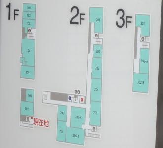「セントア武蔵小杉」の店舗区画