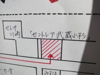 「セントレア武蔵小杉」?(ヘアーサロンNANBA)