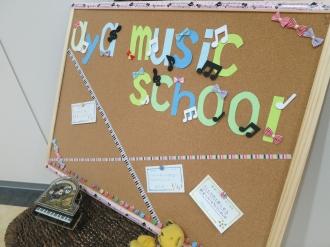 「AYAミュージックスクール」のウェルカムボード