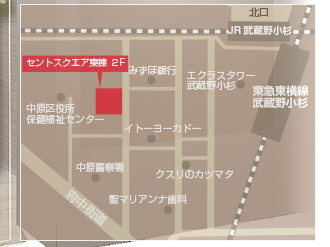 「セントスクエア武蔵小杉」?