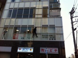 「セントア武蔵小杉」B棟の窓掃除