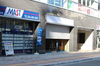 「石川商事」隣の「ピタットハウス」オープン予定地