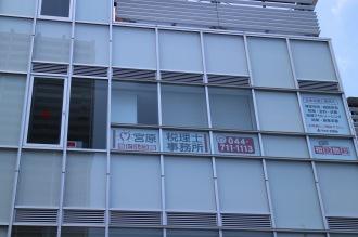 B棟3階に入居「宮原税理士事務所」