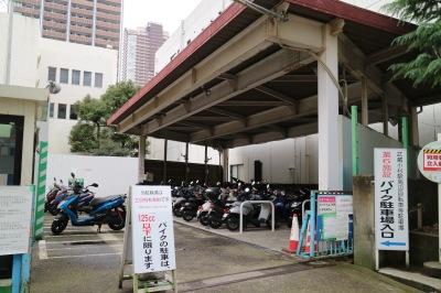 バイク専用の武蔵小杉駅周辺自転車等駐車場第6施設