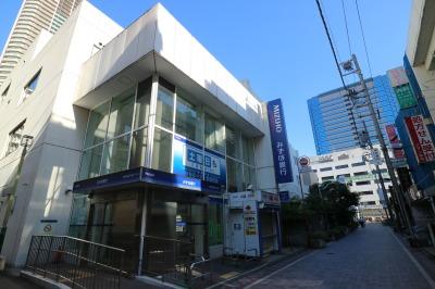 現在の「みずほ銀行武蔵小杉支店」