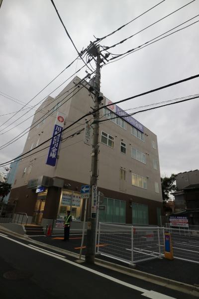 本日オープンした「川崎信用金庫武蔵小杉支店」の仮店舗