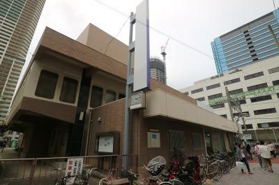 川崎信用金庫武蔵小杉支店の旧店舗