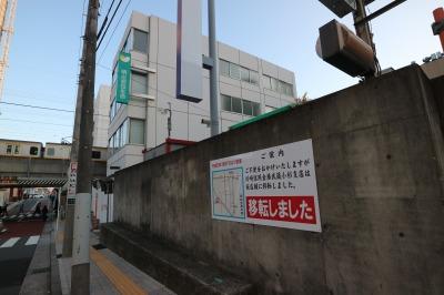 川崎信金移転のお知らせ