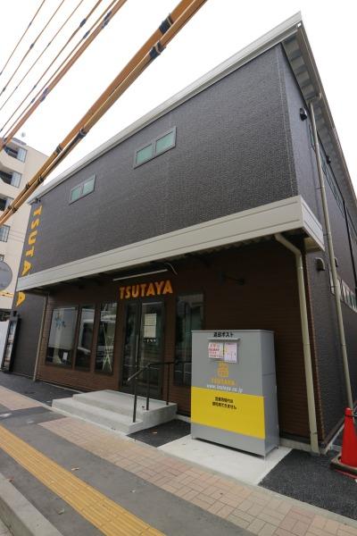 小杉町3丁目東地区の「TSUTAYA小杉店」