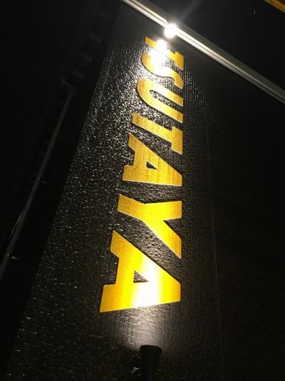 「TSUTAYA」の看板ライトアップ