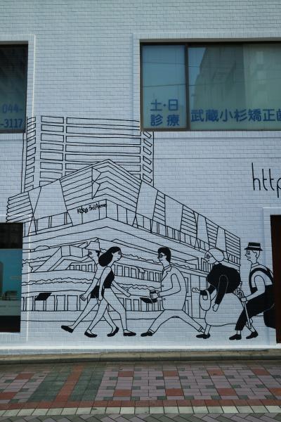壁面に描かれた「Kosugi 3rd Avenue」