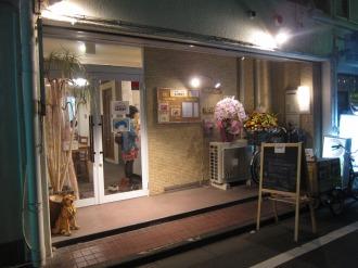 徒歩1分の位置にある「KOSUGI CURRY」の店舗