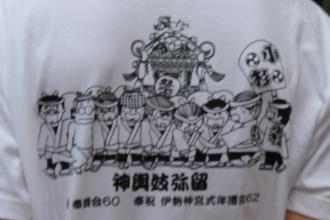 「小杉神社例大祭」Tシャツ