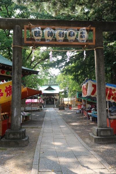 「小杉神社例大祭」が行われた小杉神社